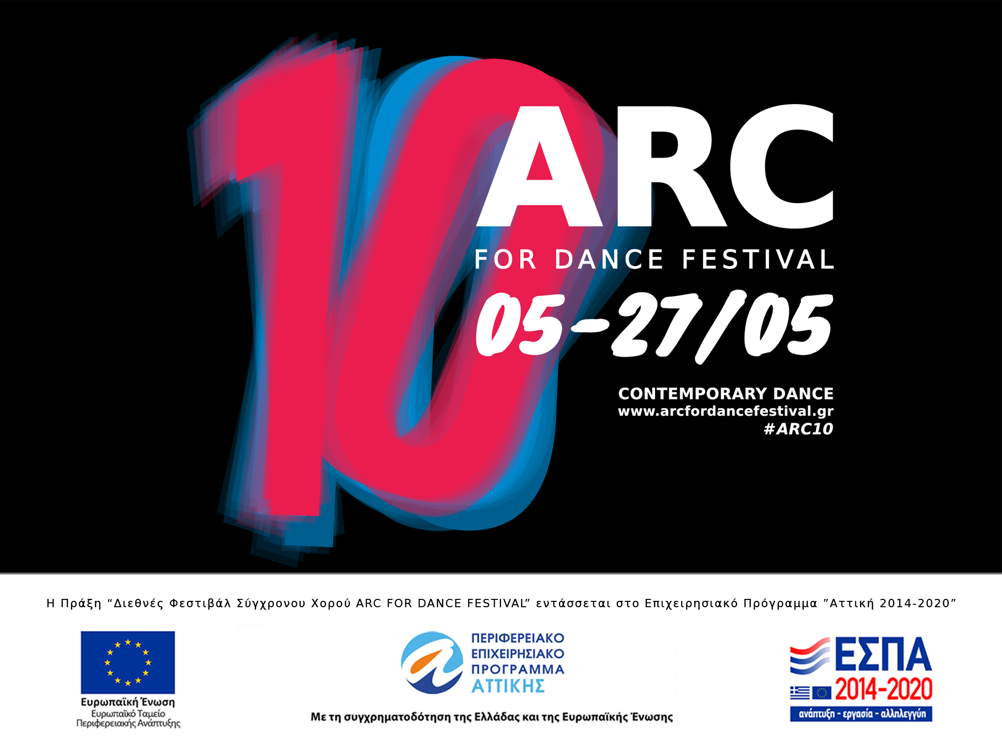 PREMIERE: May 26, 2018 | ARC FOR DANCE FESTIVAL 10